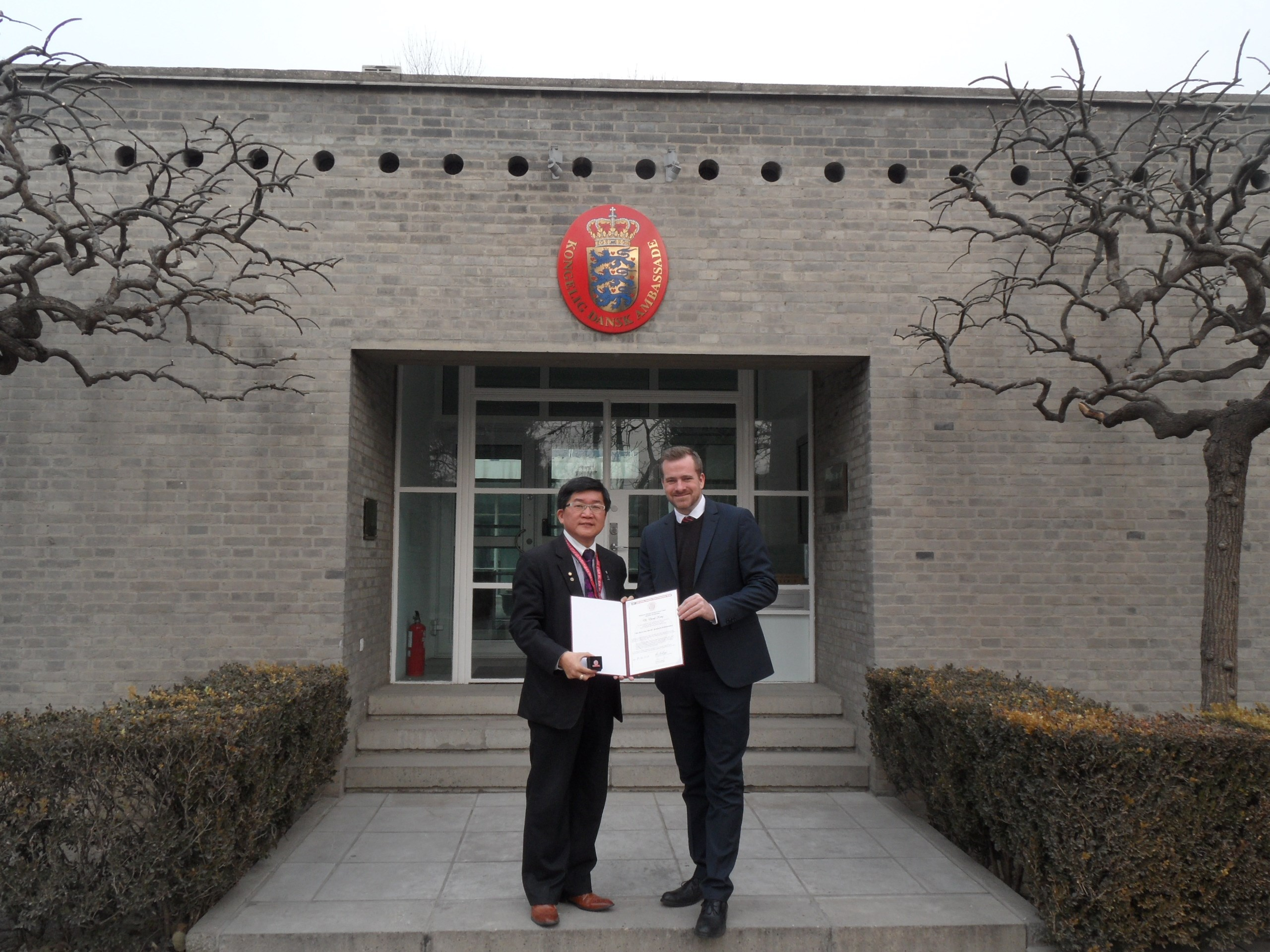 David Kang appointment at DK Embassy Beijing, photo Thomas Dahl.JPG